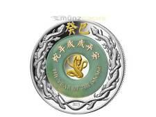2000 KIP Lunar 2 Unzen oz Silber Jahr der Schlange Snake Laos 2013 PP Jade