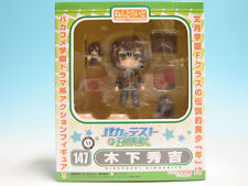 Nendoroid  147 Hideyoshi Kinoshita Baka to Test to Shoukanjuu Good Smile Com...