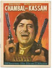 India Bollywood Press Book 1980 CHAMBAL KI KASAM Raj Kumar