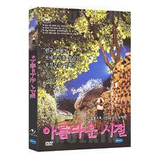 Spring in My Hometown (1998) DVD - Ahn Seong-Gi  (*New *Sealed *All Region)