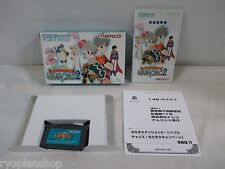 GBA -- Tales of the World -- Box. Can data save! Game Boy Advance, JAPAN. 37774
