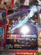 YO-KAÏ YOUKAI WATCH CARDASS SNEE YWE01-005 EX NORMAL JAPANESE MINT HOLOFOIL ED1