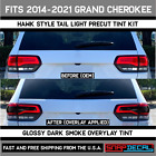 Fits 2014 - 2021 Grand Cherokee PreCut Tail Light Tint Overlay Kit - Dark Smoke