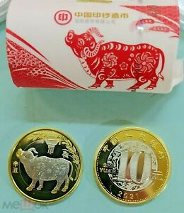 China 10 Yuan 2021 UNC year of the ox
