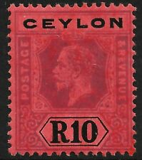 Ceylon KGV *10 RUPEE* Purple & Black Die 1 *MINT HINGED *SG 318 (CV£70)