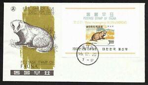Korea Badger Souvenir Sheet Cachet FDC First Day Cover, Animal, Fauna 1966