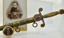 Important historical WWI Imperial Russian award Zenith watch&Navy Dagger set