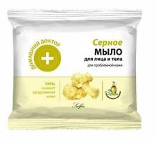 Jabón de barra de azufre casa de DR, Piel Natural Espinillas del acné & tratamiento con Oliva 70 Gr
