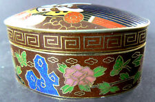 COLORFUL MULTI COLOR METAL JAR WITH LID (E2)