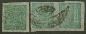 Nepal 1917-28 recut 1a pale emerald color error (x3)