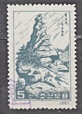 KOREA 1961 used SC#363  5ch stamp, Mt. Chilbo scenes, Janggun Rock.