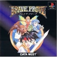 PS1 BRAVE PROVE Japan PS PlayStation 1 F/S