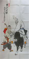 RARE Chinese 100%  Handed Painting By Fan Zeng 范增 CF6