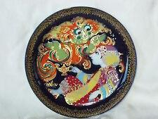 Aladin und die Wunderlampe plate. Rosenthal, Germany Bjorn Wiinblad Denmark
