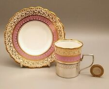 Antique English Porcelain Aynsley Pink Coffee Cup in Silver Holder & Saucer 1924