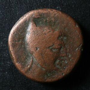 AE22 c. -85/-65 Pontos Amisos Mithradates VI Perseus Phrygian helmet Pegasus