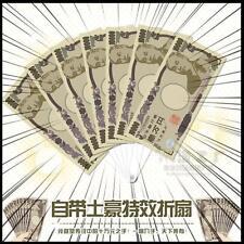 Anime Touhou Project  Silk Folding PVC Hand Fan Fans JapanYen Print Funny Cute