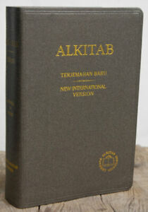Indonesian/English Bible - Indonesian/English Alkitab - TB/NIV Thumb Indexed