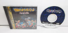 Sega Saturn OGRE BATTLE The March Of The Black Queen + Instructions Japan Import