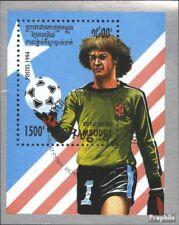 Cambodia block206 (complete issue) used 1994 Football-WM ´94, U
