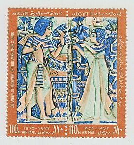 ''MNH'' Egypt (1972) Tutankhamen in Garden SC#C143a Pair, #C142-C143