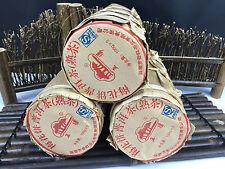 2010yr Yunnan Wuliang Tea Factory Plum Bing Pu'er Cake Tea/Ripe/Shu/500g/5pcs
