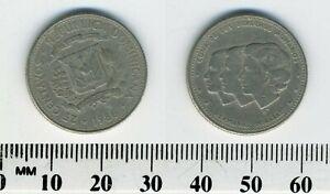 Dominican Republic 1986 - 25 Centavos Copper-Nickel Coin - Mirabal Sisters