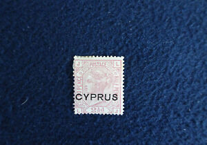 STAMPS CYPRUS 1980  1 STAMP 2.1/2d  15 PLATE  MINT