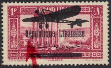 "LEBANON 1929 AIRMAIL 1 pi ""B""EPUBLIQUE"" INSTEAD OF ""R"" UNRECORDED SG 153C HINGED"