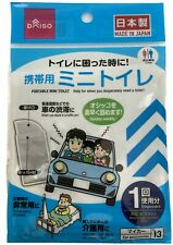 2ct Travel Portable Urine Bag Emergency Mini Toilet Hiking Car Disposable Unisex