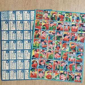 50s JAPAN BASEBALL CARD UNCUT GAME KARUTA STARFFIN KAWAKAMI BESHO menko card