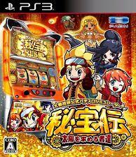 Ps3 Daito Giken Koushiki PachiSlot Sumulator Hihouden PlayStation 3 Japan F/S