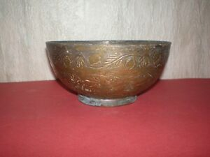 Unique handmade bronze cup/bowl with Arabic ornaments from the 19th century