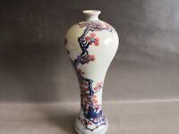 Chinese old porcelain Coloured drawing Porcelain vase