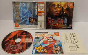 Console Game Gioco SEGA Dreamcast NTSC/J JAP Giapponese  The House of the Dead 2