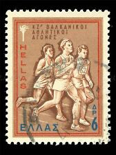 ATHENS RUNNERS VINTAGE STAMP PHOTO ART PRINT POSTER PICTURE BMP1318A