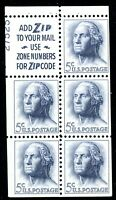 EFO 1213a SCARCE TYPE 2 5-LINE ZIP SLOGAN  MISCUT TO SHOW 70% PLATE NUMBER!