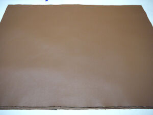 """Large Leather panels 4 pieces 2 colors Top Quality 18"""" x 24"""""""