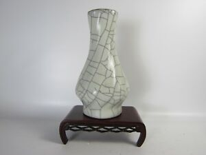 Ge-kiln Glaze Vase  OldChineseEstateSaleNorthYork