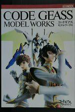 JAPAN Code Geass Model Works (Book)