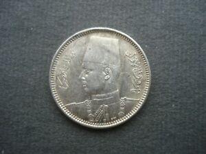 2 Piastre Coin Egypt 1937 King Farouk