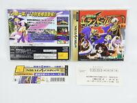 Sega Saturn ELAN DOREE GOOD Condition * REF 1623 ss