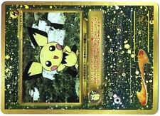 PROMO POKEMON JAPANESE JAPONAISE HOLO N° 172 PICHU (Mint Condition)