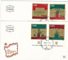 Israel 1972 Independence Anniversary set of 2 FDC Unaddressed VGC