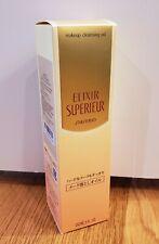 Shiseido ELIXIR SUPERIEUR Makeup Cleansing Oil N 5 fl. oz./150ml NIB- Rare OOP!