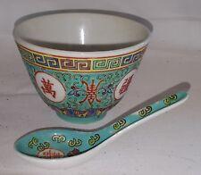 Chinese vintage Art Deco oriental antique turquoise blue ceramic bowl & spoon