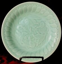 "China Longquan Celadon Koi Fish Goldfish 7 1/4"" Salad Plate"