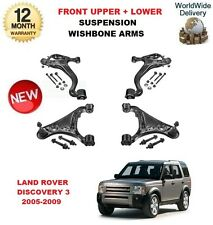 FOR LAND ROVER DISCOVERY 3 2005-09 FRONT UPPER + LOWER WISHBONE SUSPENSION ARMS