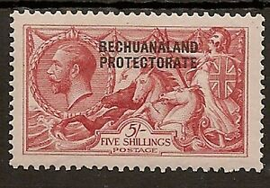 BECHUANALAND 1913-24 WATERLOW 5/- SEAHORSE OVPT DOUBLE ONE ALBINO SG84a