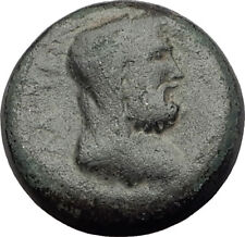 ANTONINUS PIUS 138AD Roman Provincial Mint Authentic Ancient Roman Coin i64972